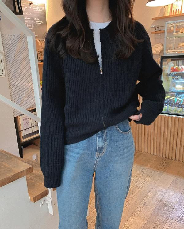 Sanderson wool zip-up cardigan