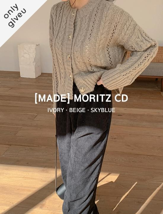 Moritz Cable Cardigan (10% Wool)