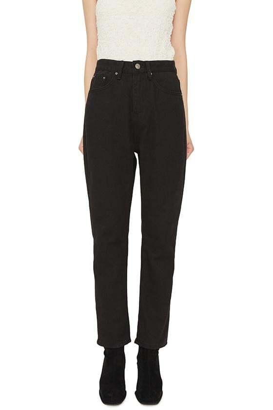 Stay cotton slim trousers
