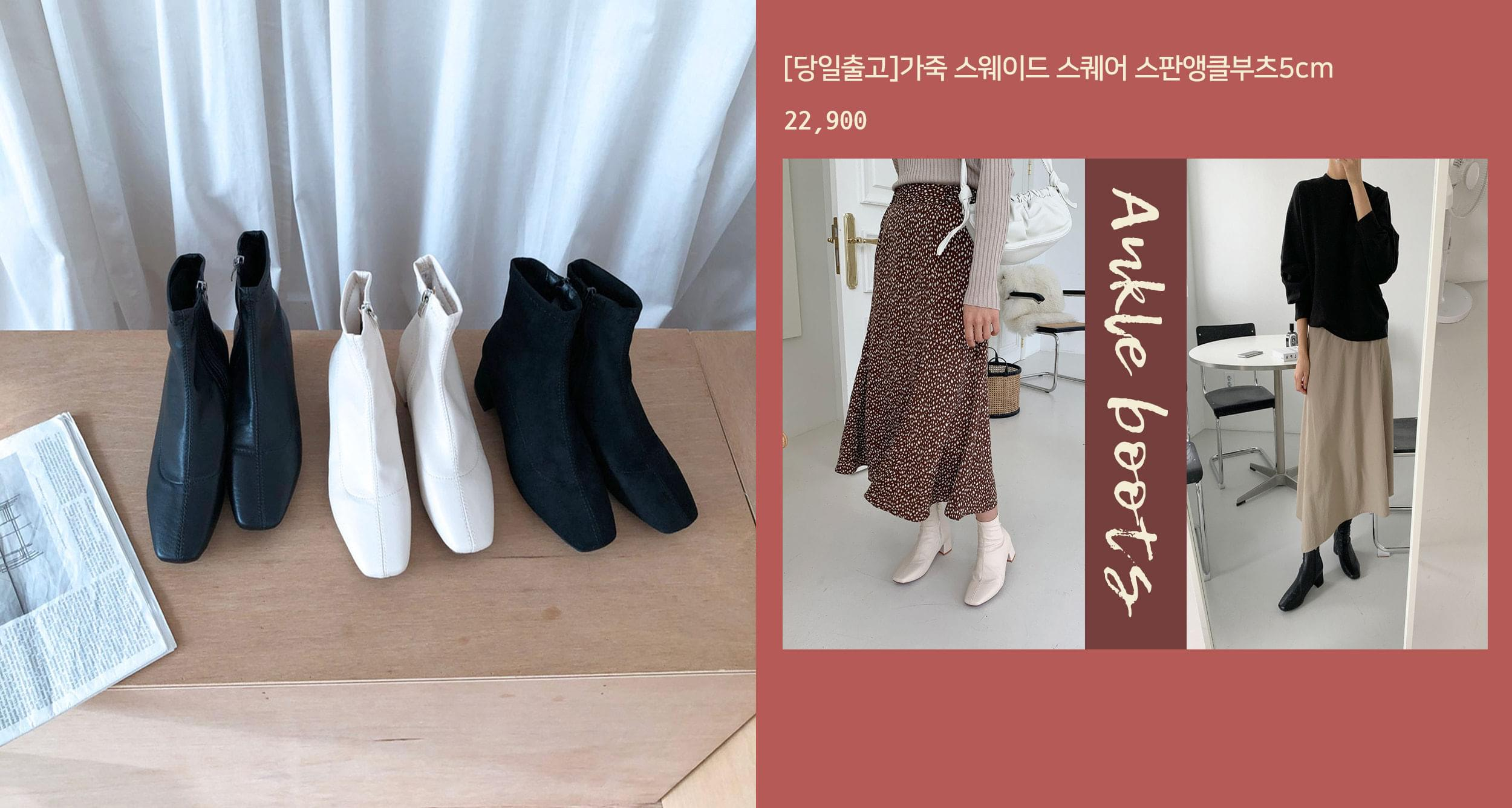 Leather Suede Square Span Ankle Boots 5cm