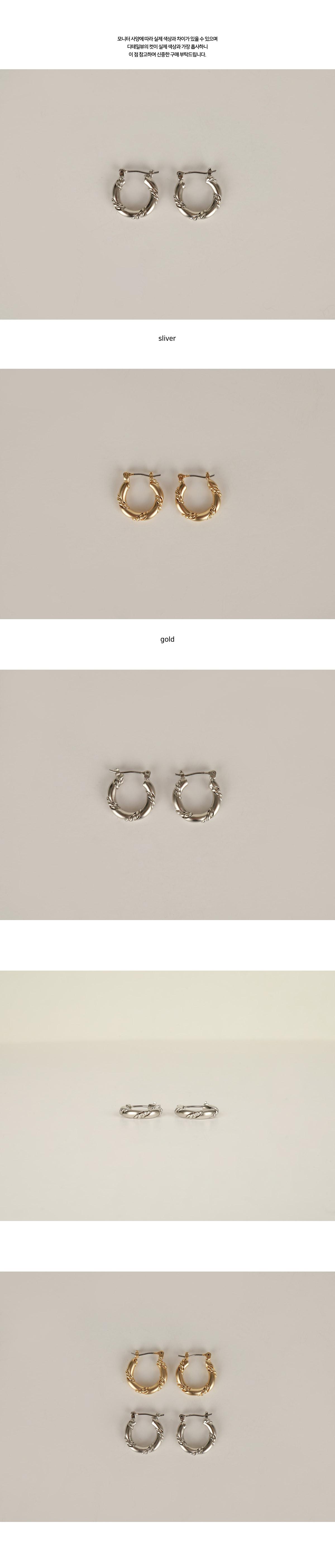 Snay earrings