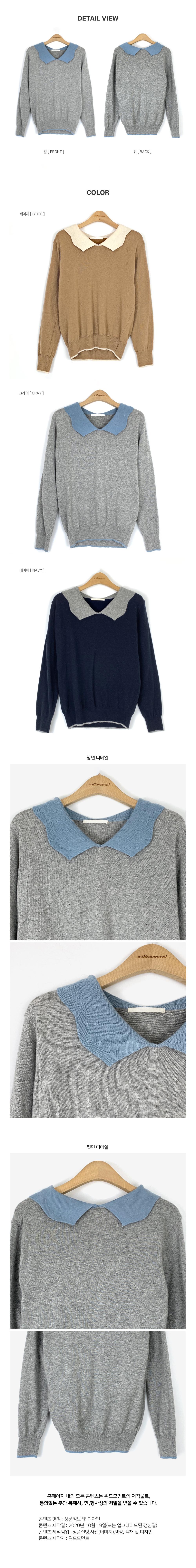 Color color knit-3color