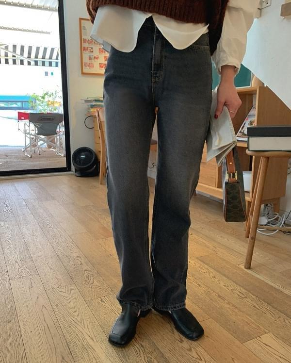 Evan straight black denim trousers