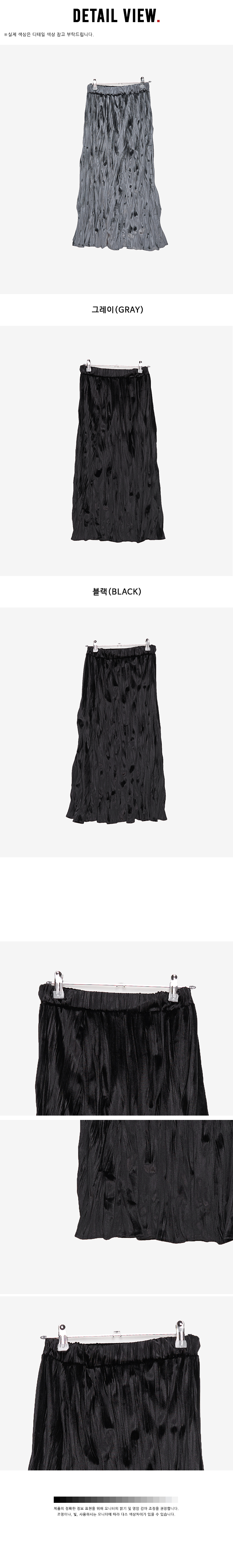 Velvet pleated long skirt