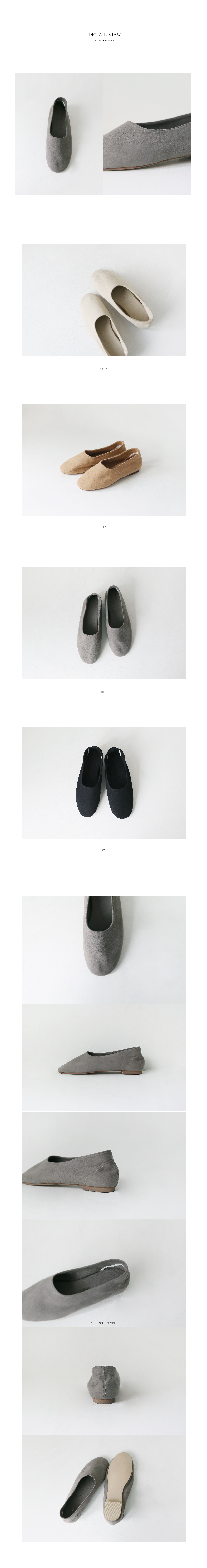 cosy round flat shoes