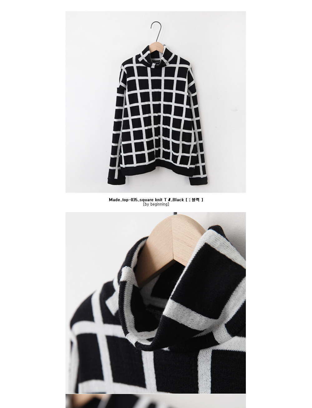 Made_top-035_square knit T