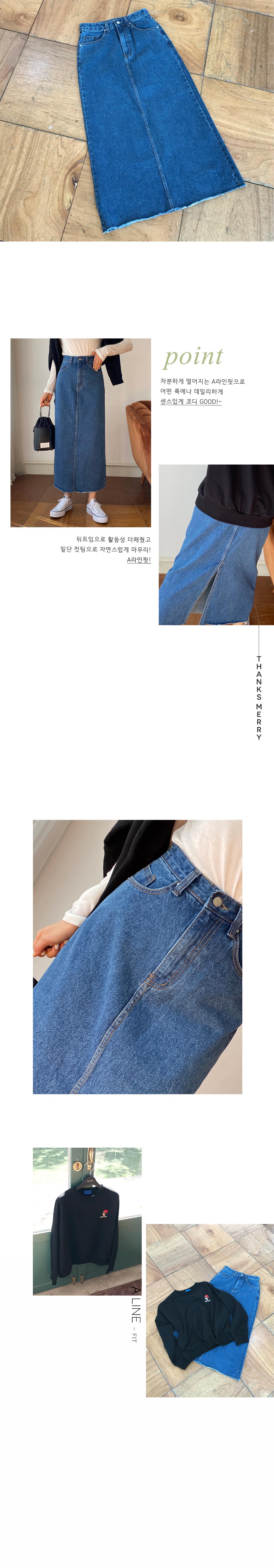 Denim A-line long skirt