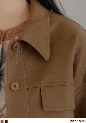 Boxy Pleather Jacket
