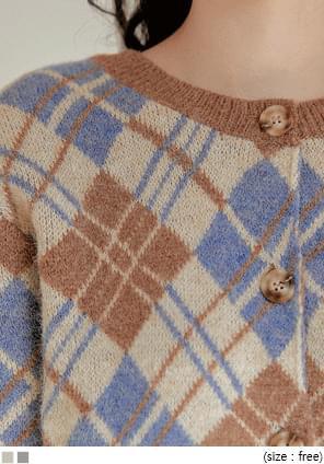 Argyle Knit Cotton Cardigan
