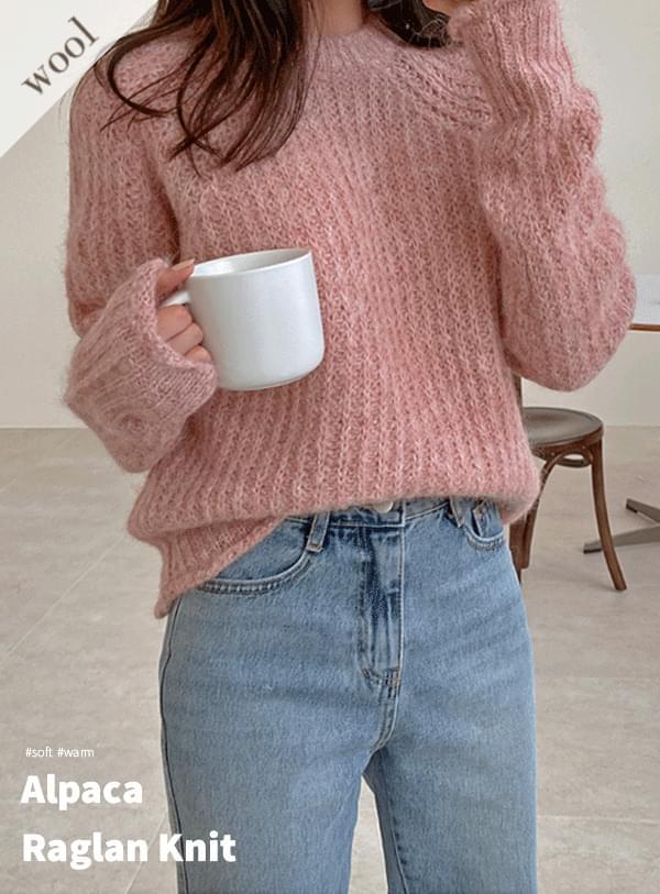 Niel Alphaka knit