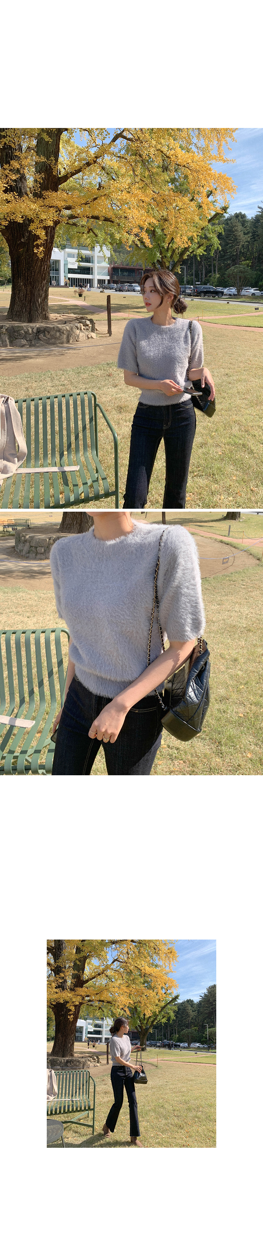 Touch Feel Good Good Angora Short Sleeve Knit