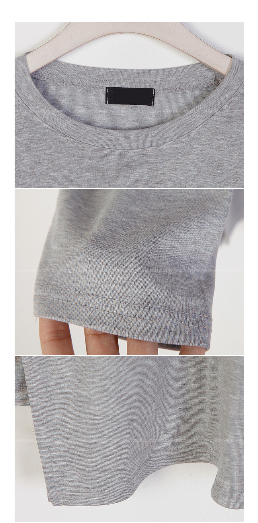 Hot Inner Long T ♥ in the Fleece-lined