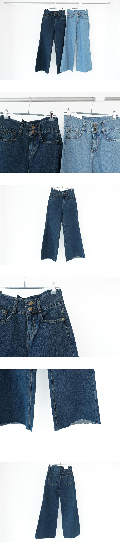 576 two-button wide bootcut denim pants