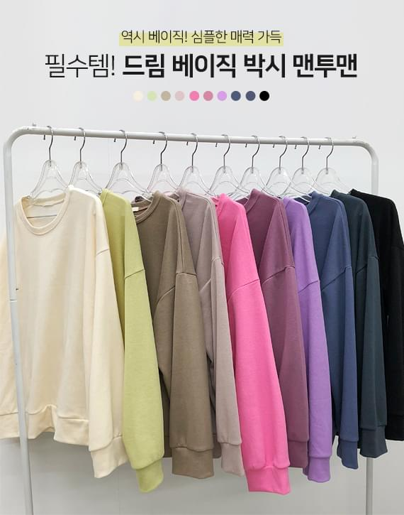 Dream Basic Boxy Sweatshirt