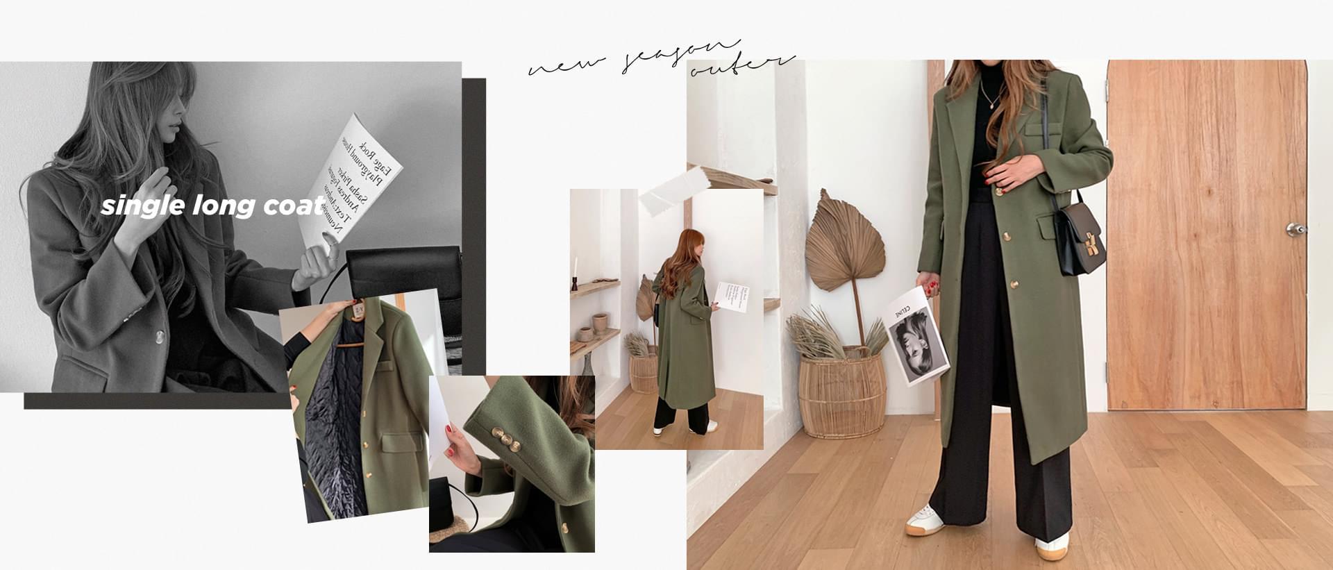 Mystic khaki single long coat