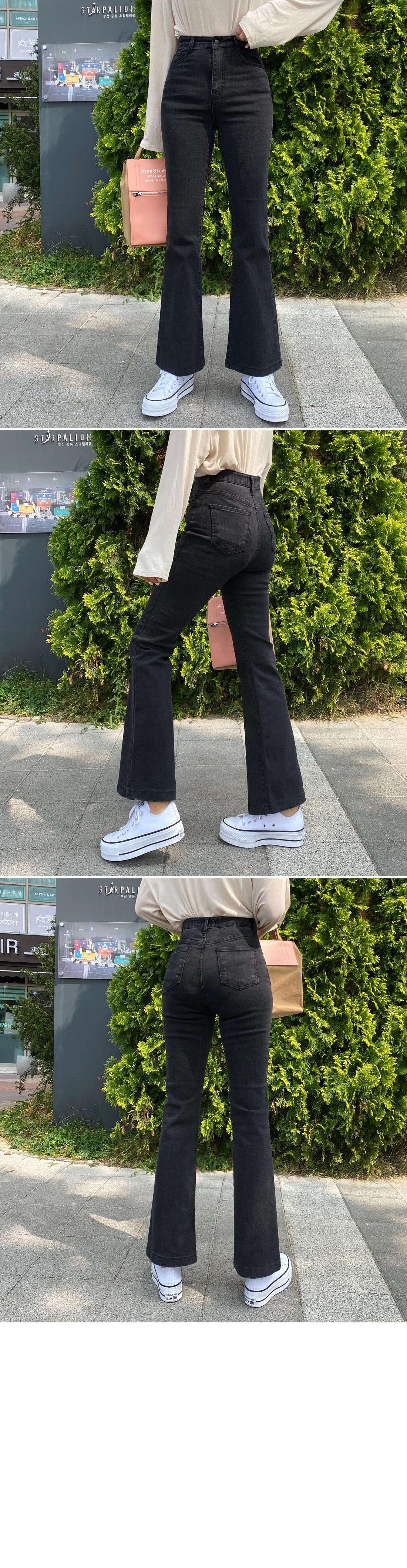 Black Blue High Waist Long Bootcut Jeans