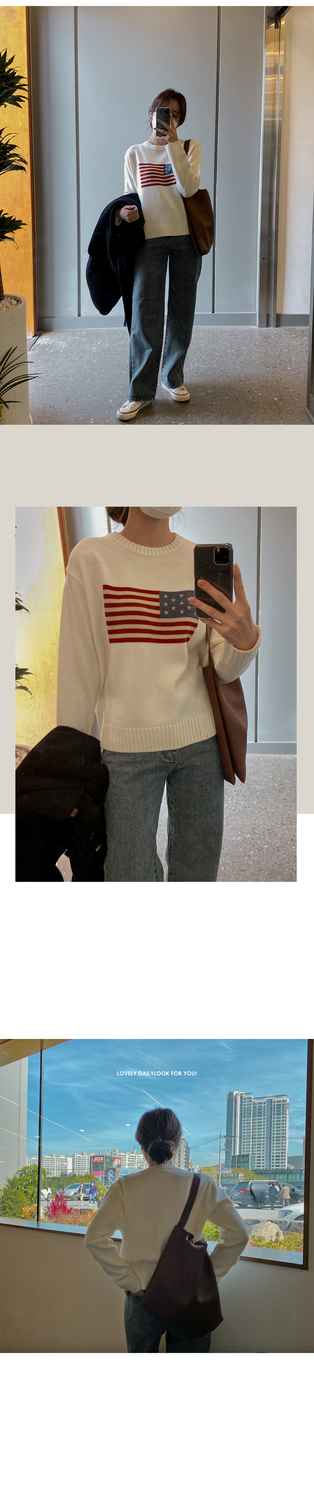 Stars and Stripes Knit-2color