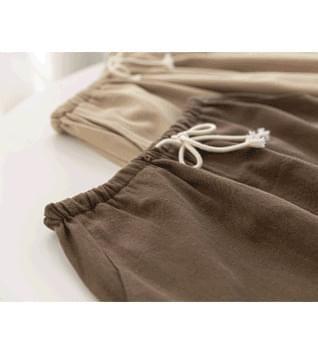 R2 Banding Back Split Long Skirt #51280 裙子