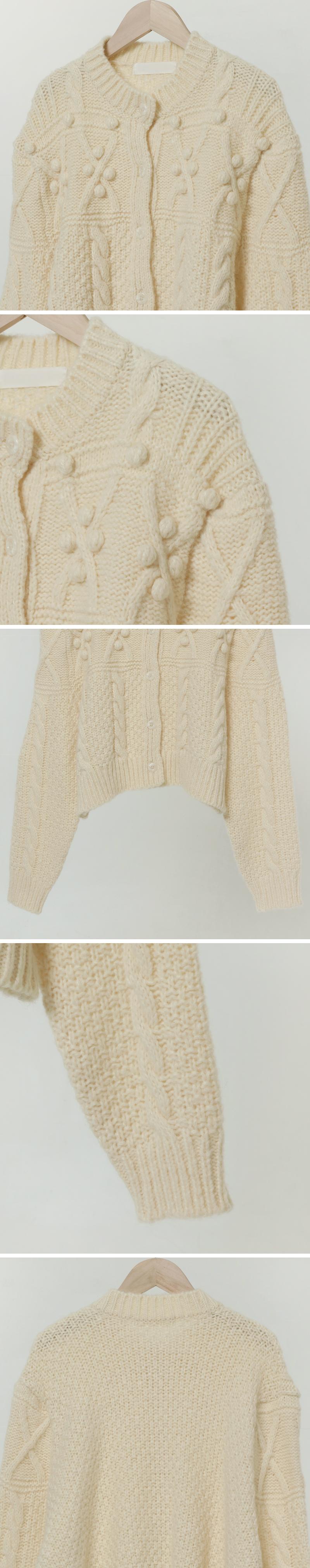 雪球短版開襟衫