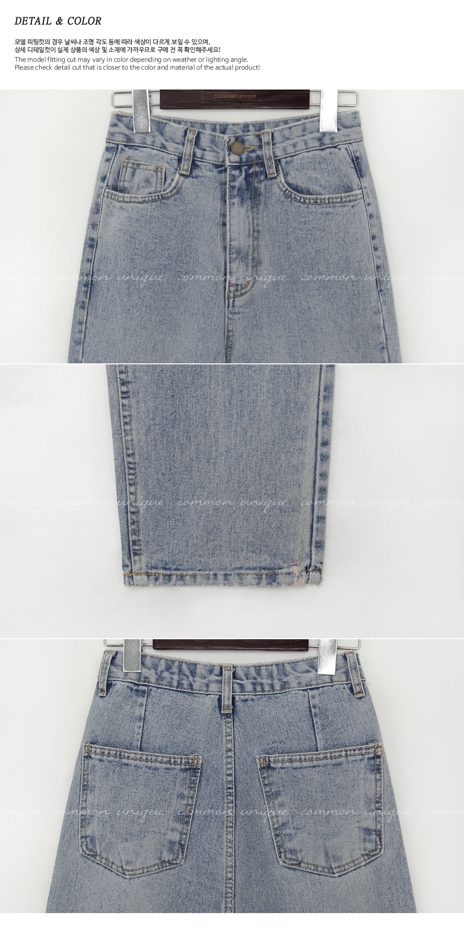 High Waist Washed Jeans