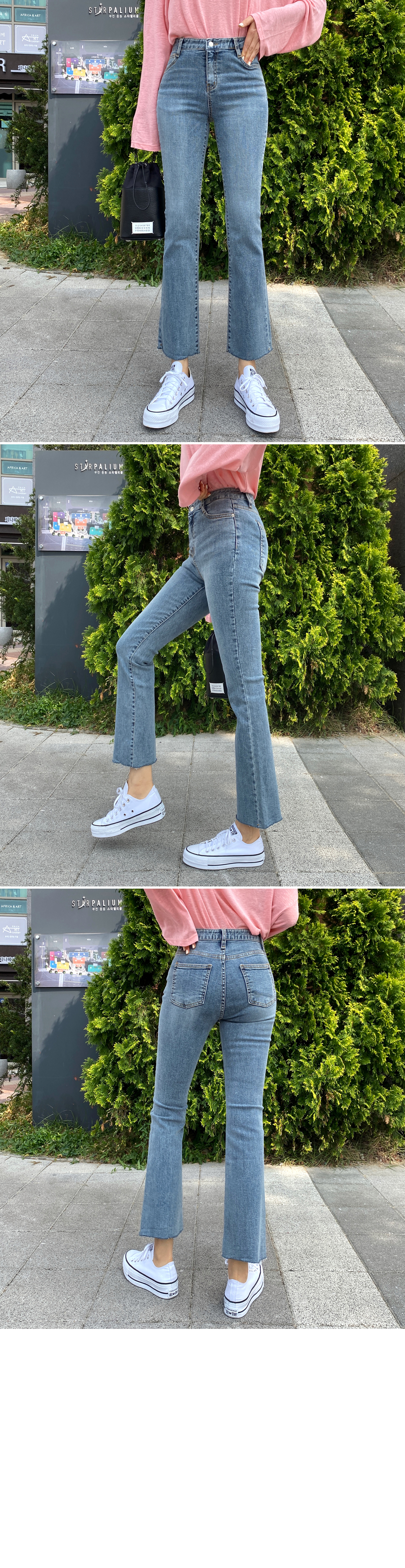 Gentle Gracie bootcut jeans