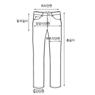 Dayk pintuck denim straight-leg trousers