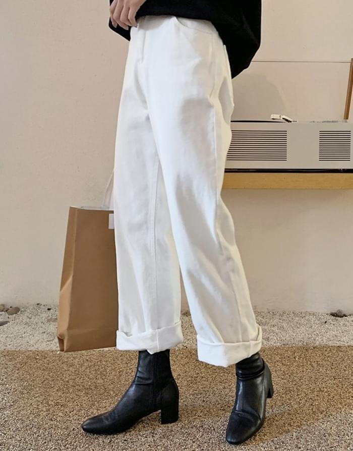 White Raised Wide Denim Pants