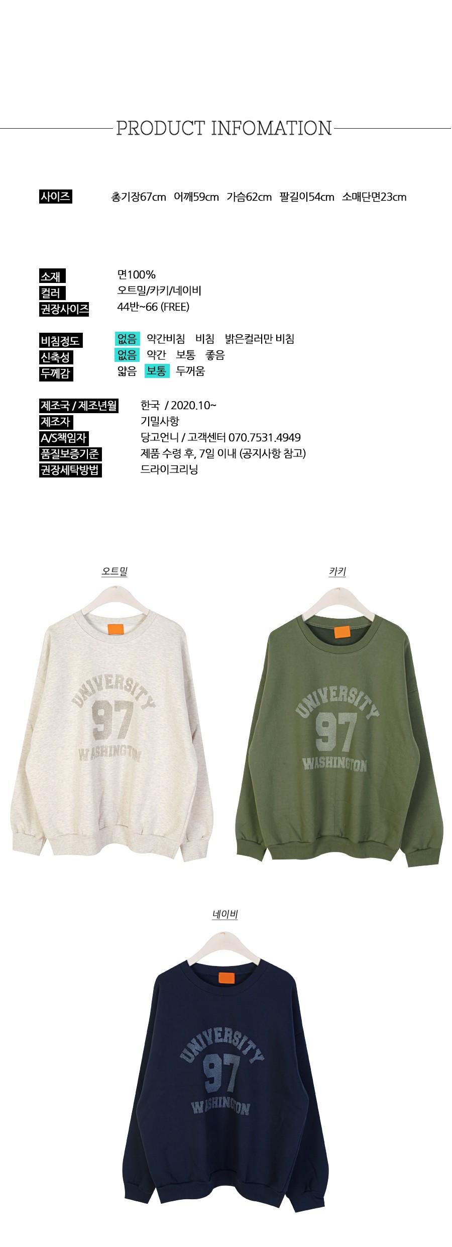 Raised in Fleece-lined Sweatshirt T♥
