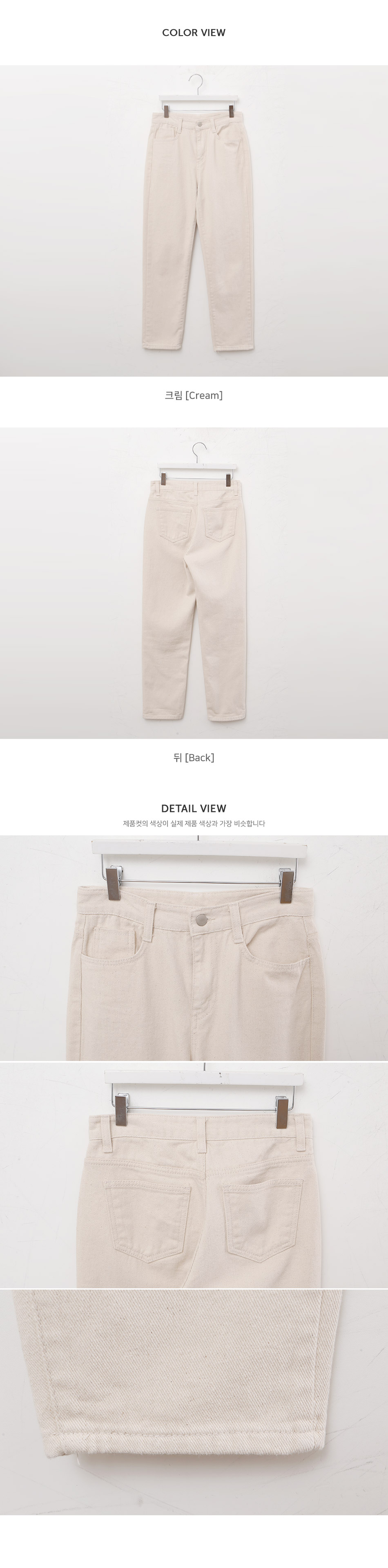 Moen Daily Straight Fit Cotton Long Pants