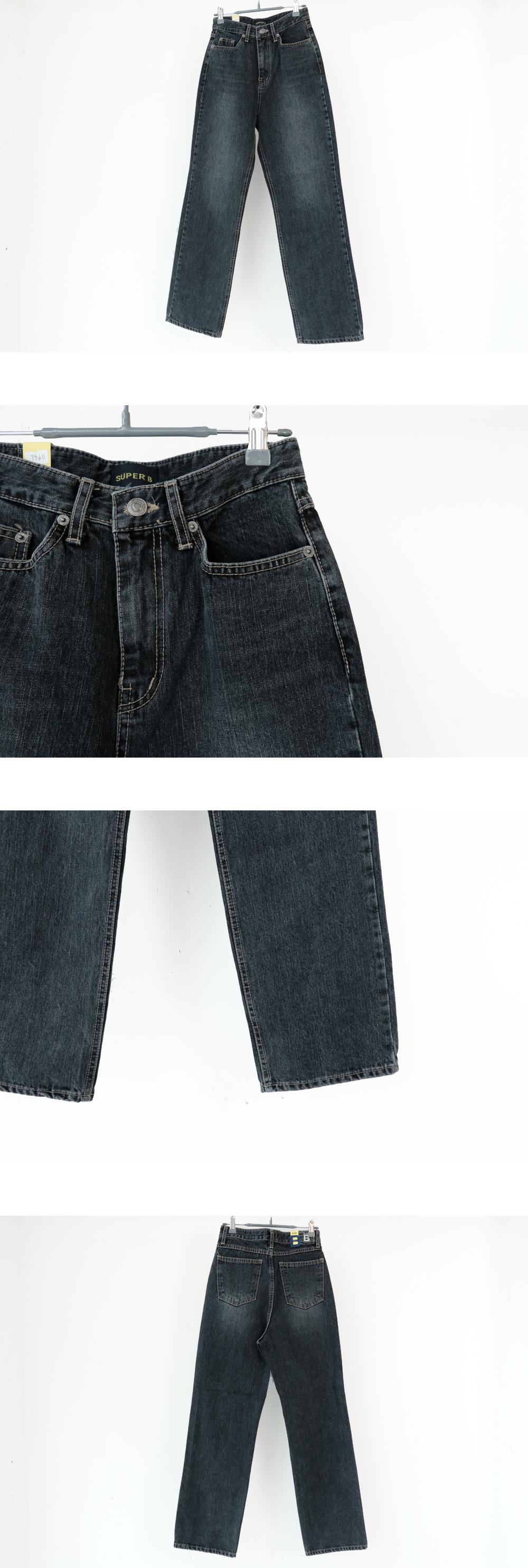 7540 straight wide denim pants