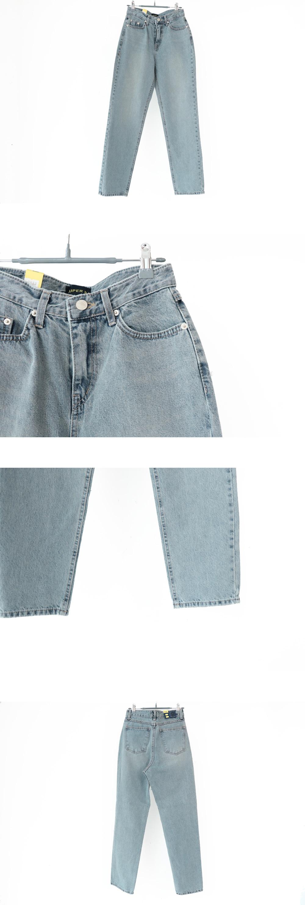 2503 light blue baggy denim pants