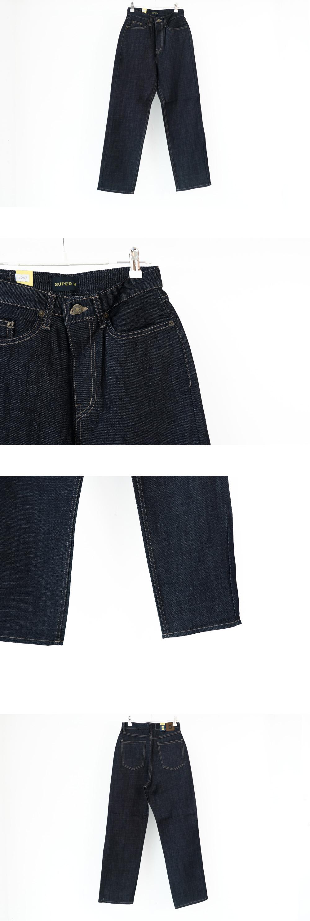 7542 high-waist straight wide denim pants