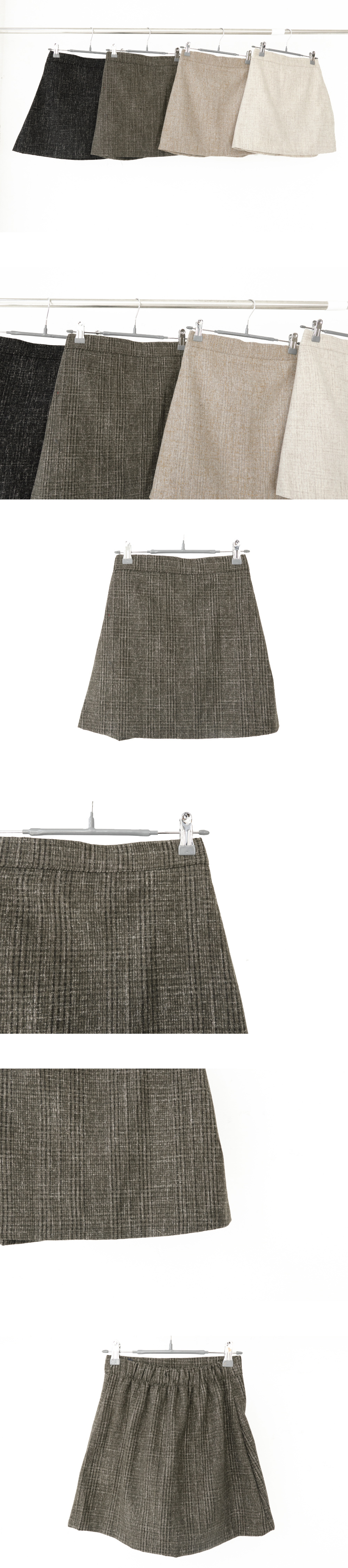 Gela pager skirt