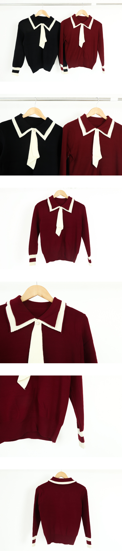 Company Color Knit