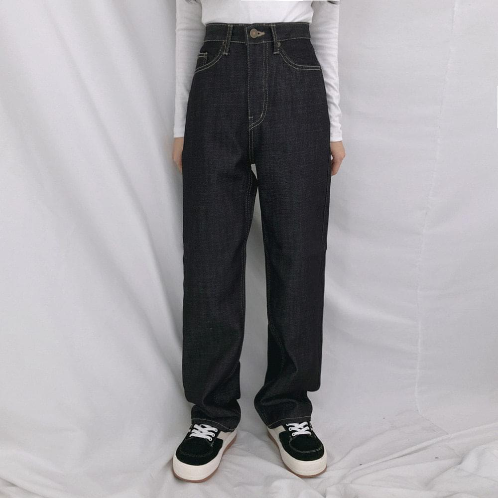 7542 high-waist straight wide denim pants