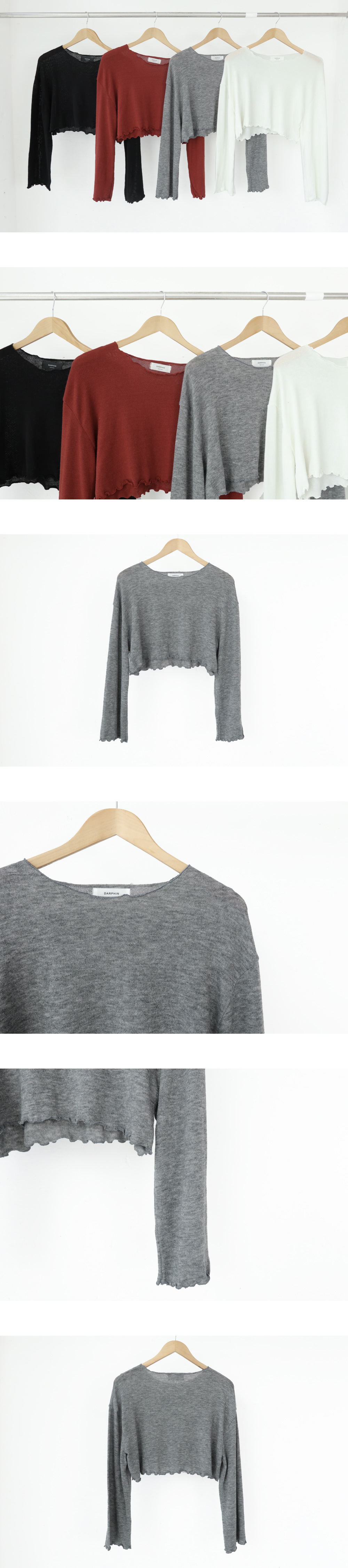 Touch wave knit
