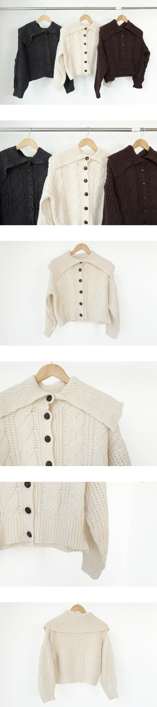 506 Sera Kara Twisted Knit Cardigan