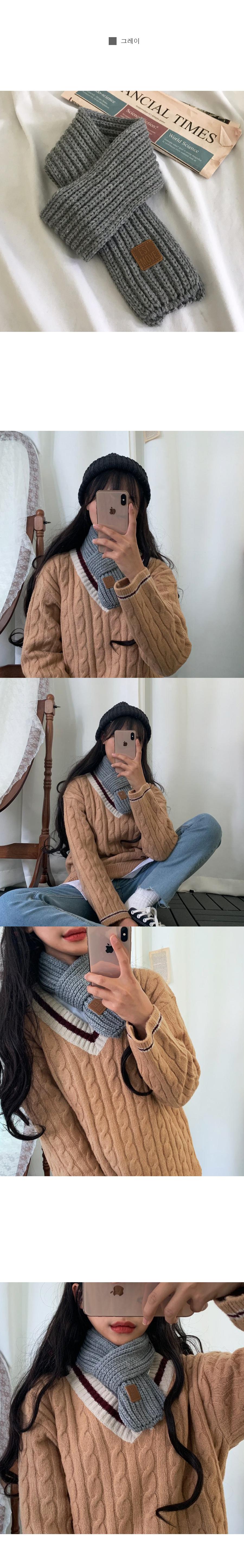 남녀공용 쁘띠 머플러 목도리