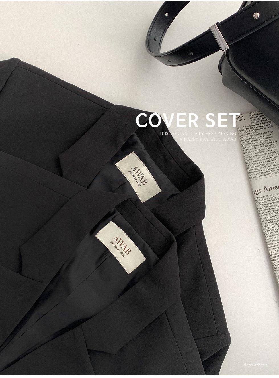 純色雙釦翻領西裝外套