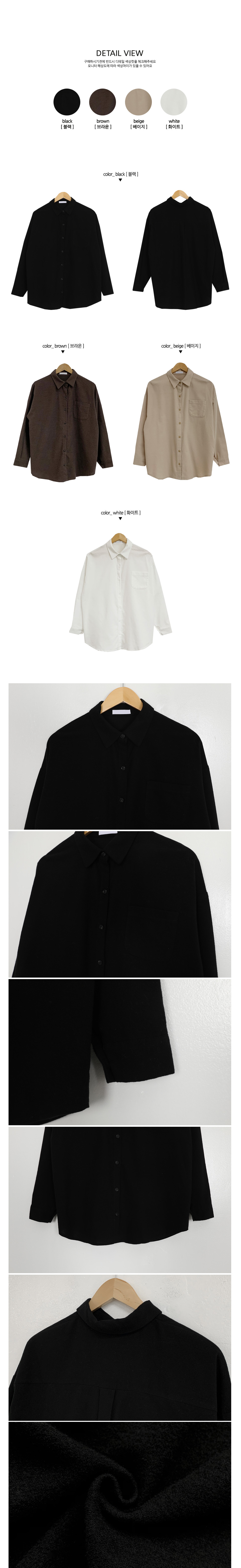 Dunz Raised Box Shirt