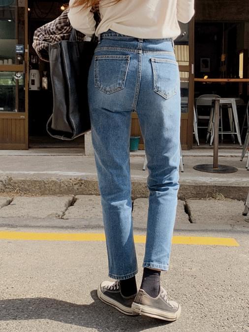 Dennis straight-fit denim trousers