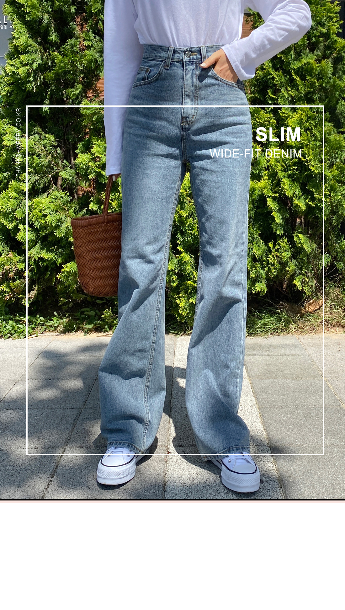 Light blue non-span slim wide jeans