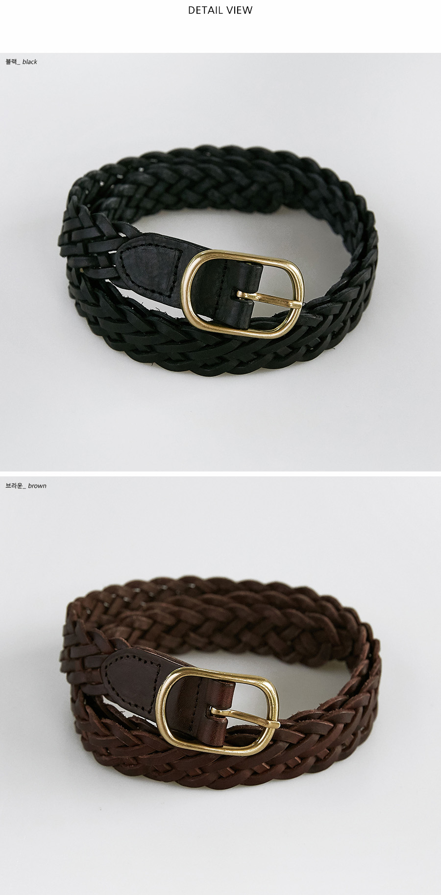 Unique Twisted cowhide belt