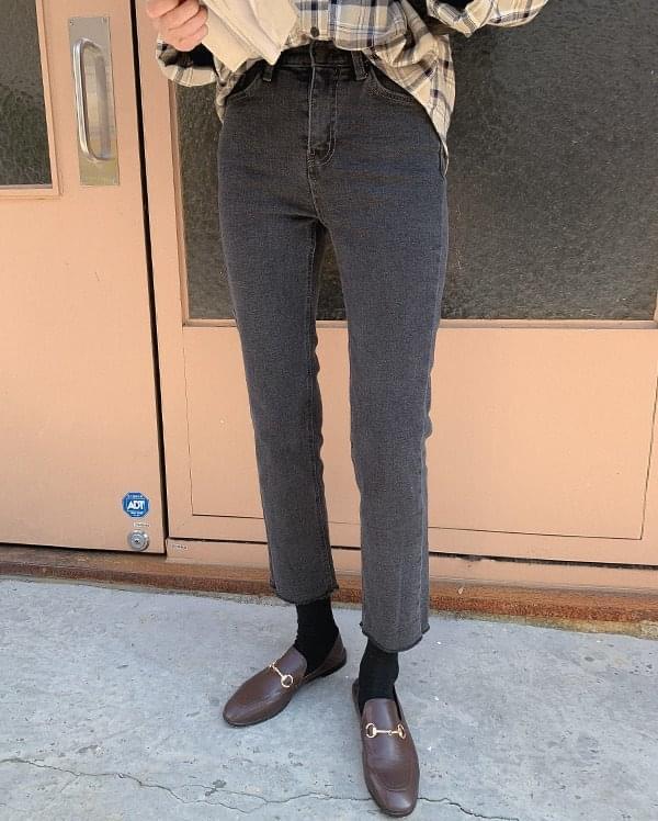Delon slim denim trousers