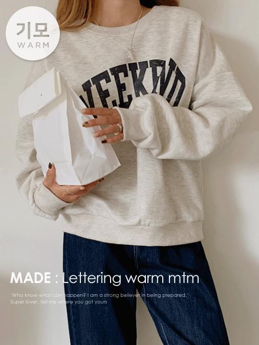 On the MADE Weekend Lettering Raised Sweatshirt