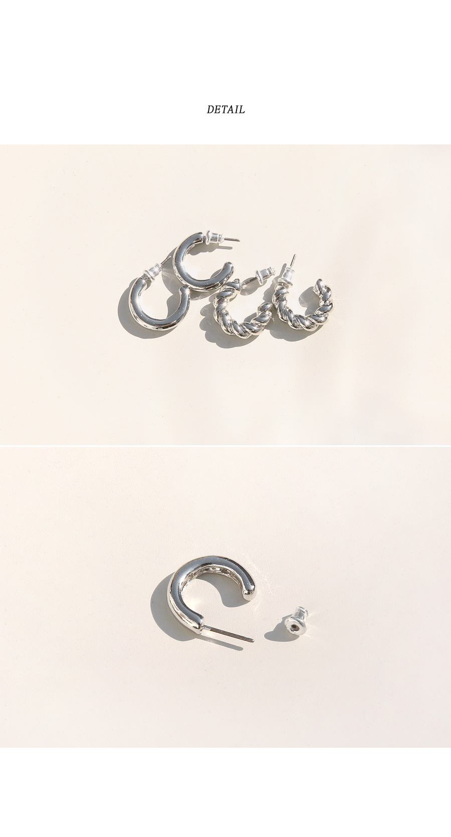 PAY 2 TYPE RING EARRING SET