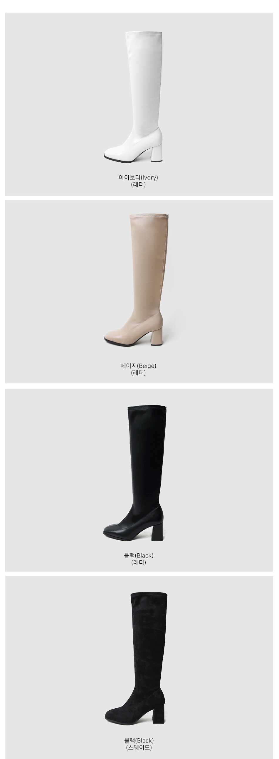 Avits Socks Long Boots 7cm