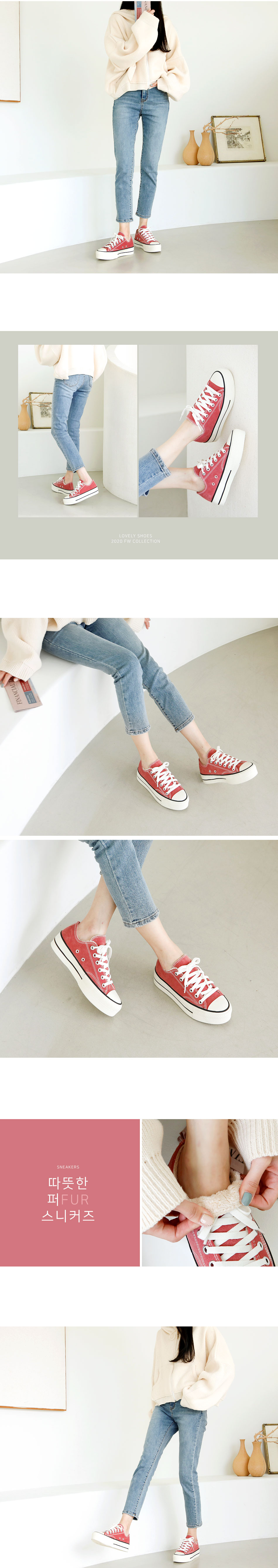 Cheev fur full-heeled sneakers 4cm