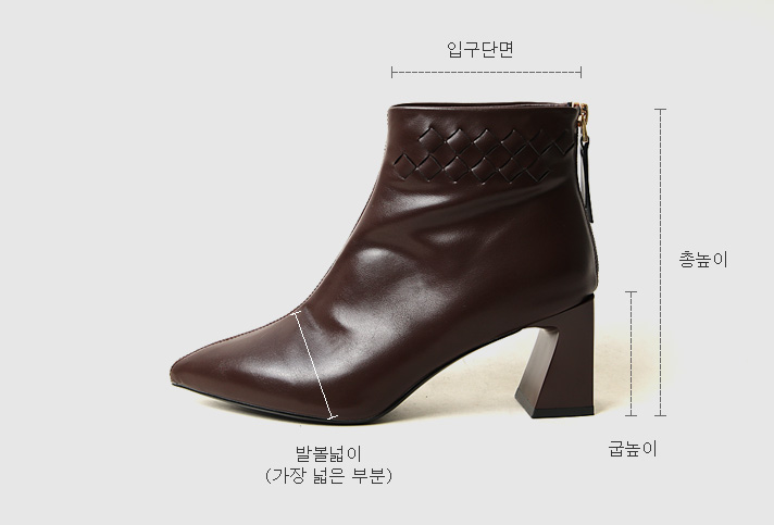 Peach Ankle Boots 7cm