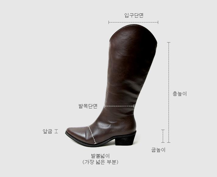 Hamer long boots 4cm